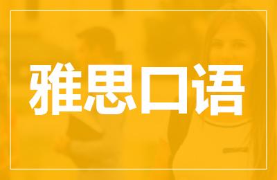 新题!独家解析:雅思口语Part2:A sickness you suffered from